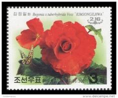 North Korea 2007 Mih. 5183 Flora. Flowers. Begonia Kimjongilia MNH ** - Korea, North