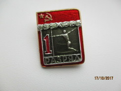 RUSSIA USSR ,  FENCING ,   1st CLASS SPORTSMAN PIN BADGE , 0 - Fencing