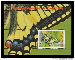 Moldova (Transnistria) 2014 No. 531 (Bl.62) Fauna. Butterflies MNH ** - Moldova