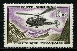 FRANCE -  YT PA 41 ** - POSTE AERIENNE - TIMBRE NEUF ** - 1960-.... Nuovi
