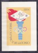 Roumanie Jeux Olympique De Tokyo 1964 Bloc FeuilletY&T BF N° 58 MNH **** - Summer 1964: Tokyo