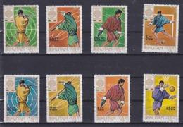 Bhoutan Jeux Olympique De Mexico 1968 Timbres Y&T N° 187 / 94 MNH  ** - Summer 1968: Mexico City
