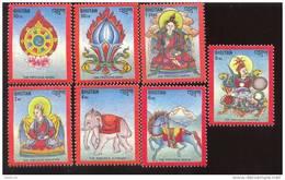 MNH BHUTAN # 530-6 : STAMPS PRECIOUS GEM WHEEL QUEEN MINISTER ELEPHANT HORSE GENERAL - Bhoutan