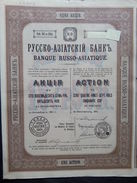 Lot 30 Banque RUSSO-ASIATIQUE 1911 + Coupons 187 Roubles - Shareholdings