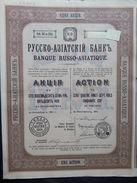 Lot 30 Banque RUSSO-ASIATIQUE 1911 + Coupons 187 Roubles - Aandelen
