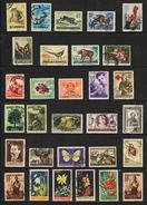 Year 1956  Mi No 1563/1631 - Rumänien