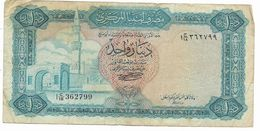 Libya Extremely Rare & Old 1 One Dinar Note, Fine Condition As Per Scan - Libya