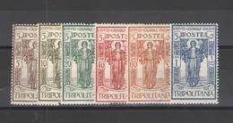 TRIPOLITANIA 1926 PRO ISTITUTO COLONIALE * GOMMA ORIGINALE - Tripolitania