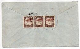 Pakistan--1951--Lettre De Karachi City Pour PARIS (France) Réexpeédiée Sur Roanne-42--cachet Krag PARIS 81 - Pakistan