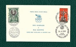 ITALIA 1960 - FDC - XVII Olimpiade Di Roma / Visita Degli Atleti A Sua Santità - 2 Valori - Unificato IT 886 /VA 160 - F.D.C.