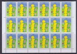 Europa Cept 2000 Ukraine 1v 18x (part Of Sheetlet) ** Mnh (F6749) - Europa-CEPT