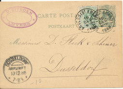 Belgium Uprated Postal Stationery Postcard Anvers 16-12-1886 Sent To Germany - Postcards [1871-09]