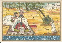 Afrique  Le Prière - Cartes Postales