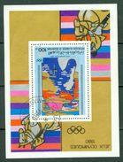 Mauretanie 1980 Mi Bl 27 - Yv Bl 30   Jeux Olympiques / Olymp. Spelen / Olympic Games Moscow Obl. -  Gebr. - Used - Mauritanie (1960-...)