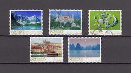 Japan 2015 - Overseas World Heritage 4, Used Stamps, Michelnr. 7189-93 - Gebruikt
