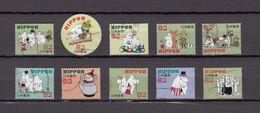 Japan 2015 - Greetings Moomin 82 Yen, Used Stamps, Michelnr. 7232-41 - Gebruikt