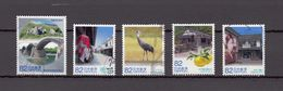 Japan 2015 - Local Autonomy Law Yamaguchi, Used Stamps, Michelnr. 7242-46 - Gebruikt