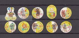 Japan 2015 - Greetings Autumn 82 Yen, Used Stamps, Michelnr. 7487-96 - Gebruikt