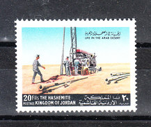 Giordania   -  1972. Vita Nel Deserto. Posa Tubi. Laying Pipes . MNH - Altri
