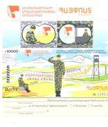 2017. Armenia, Insurance Foundation For Servicemen, S/s,  Mint/** - Armenia