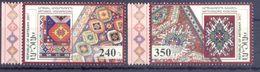2017. Mountainous Karabakh, Carpets Of Karabakh, 2v,  Mint/** - Armenia