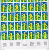 Europa Cept 2000 France 1v Sheetlet (folded) ** Mnh (EUBO102) - Europa-CEPT