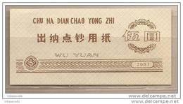 """Cina - Banconota """"Training Note"""" Non Circolata Da 5 Yuan - 2003 - China"""