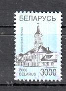 Wit-Rusland Belarus 2006 Mi Nr 655  Raadhuis Schklow - Wit-Rusland