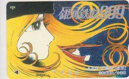 MANGA - JAPAN-024 - NO PHONECARD - Comics