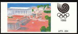 Greece 1988 / Olympic Games Seoul / Wrestling / Modern Olympics Centenary Emblem / MNH - Ete 1988: Séoul