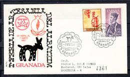 ESPAÑA 1967. GRANADA. SOBRE MATASELLOS ESPECIAL FERIA SINDICAL DE ARTESANIA ALBAYZIN   CECI 1 Nº 293 - 1961-70 Cartas
