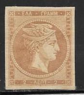 Greece, Scott # 9 Unused Part Gum Hermes, 1862, CV$75.00 - Unused Stamps