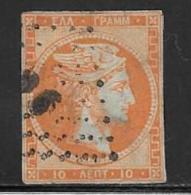 Greece, Scott # 12 Used Hermes, 1862, CV$90.00, Small Thin - 1861-86 Large Hermes Heads