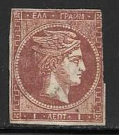 Greece, Scott # 16 Used Hermes, 1862, CV$60.00, Trimmed, Small Thin - 1861-86 Large Hermes Heads