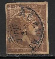 Greece, Scott # 16b Used Hermes, 1862, CV$67.50 - 1861-86 Large Hermes Heads