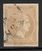 Greece, Scott # 17 Used Hermes, 1862, CV$60.00 - 1861-86 Large Hermes Heads