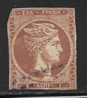 Greece, Scott # 23 Used Hermes, 1868, CV75.00. Thin ,trim - 1861-86 Large Hermes Heads