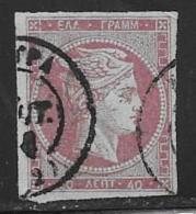 Greece, Scott # 37 Used Hermes, 1870, CV82.50,  Small Thin - 1861-86 Large Hermes Heads