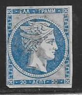 Greece, Scott # 41 Used Hermes, 1872, CV30.00 - 1861-86 Large Hermes Heads