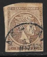 Greece, Scott # 43 Used Hermes, 1875, Thin - 1861-86 Large Hermes Heads
