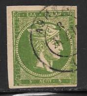 Greece, Scott # 45a Used Hermes, 1875, CV$40,00 - 1861-86 Large Hermes Heads