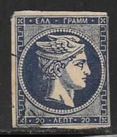 Greece, Scott # 47a Used Hermes, 1875, CV$24.00 - 1861-86 Large Hermes Heads