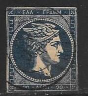 Greece, Scott # 47b Used Hermes, 1875, CV$60.00 - 1861-86 Large Hermes Heads