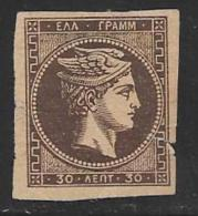 Greece, Scott # 49 Used Hermes, 1876, CV$60.00, Defects - 1861-86 Large Hermes Heads