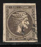 Greece, Scott # 51 Used Hermes, 1876 - 1861-86 Large Hermes Heads