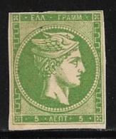 Greece, Scott # 53 Unused No Gum Hermes, 1880 - Unused Stamps