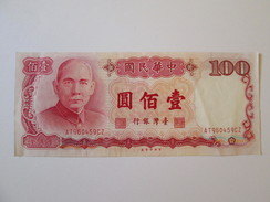 Taiwan 100 Dollars 1987 Banknote In Very Good Conditions - Taiwan