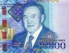 KAZAKHSTAN: 10000 Tenge 2016 Anniversary 25 Years Of Independence NAZARBAEV UNC - Kazakhstan