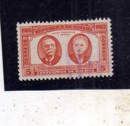 REPUBLICA DEL PANAMA REPUBLIC 1953 MANUEL AMADOR GUERRERO & SENORA DE AMADOR CENT 5 USATO USED OBLITERE' - Panama