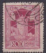 Italy-Colonies And Territories-Aegean General Issue-Rodi S 56 1932 Pictorials Perf 14  5c Magenta Used - Egée (Rodi)